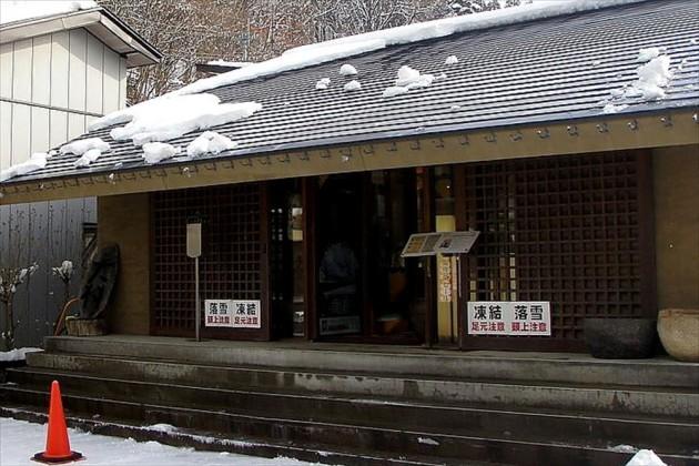 大村美術館